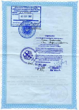 Проставление апостиля на документы в Москве - ЖИЗНЬ