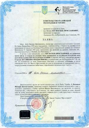 Можно ли вывезти ребенка на украину без разрешения отца если