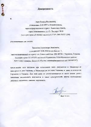 Когда в россии был введен григорианский календарь в россии